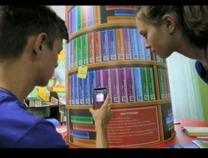 Мобильная библиотека и QR-путеводители