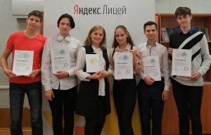 яндекс-сертификаты1